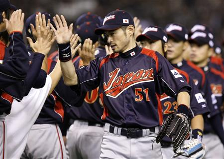 SPORTS-US-BASEBALL-WORLD-JAPAN