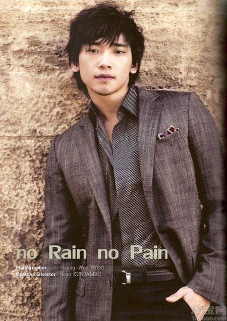 korea-rain-001