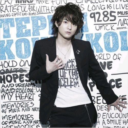 news_large_koiketeppei_kimidake