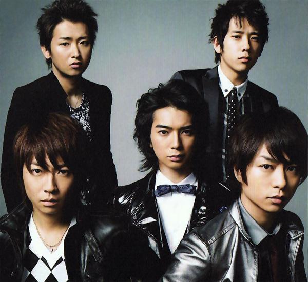arashi-believe_cover1