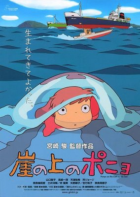 ponyo-on-a-cliff-by-the-sea-poster